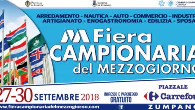 Photo of Cosenza, grande attesa per la Fiera Campionaria del Mezzogiorno