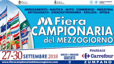 Photo of Zumpano inaugura la Fiera Campionaria del Mezzogiorno