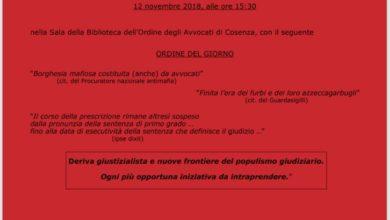 Photo of Prescrizione, domani assemblea della Camera Penale di Cosenza