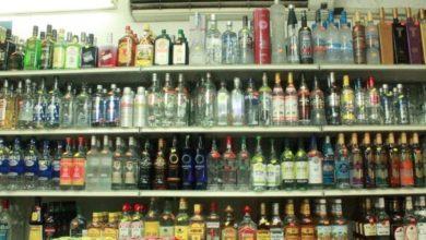 Photo of Cosenza, ecco chi non potrà bere più bevande alcoliche