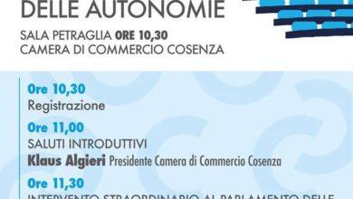 Photo of Cosenza, la Camera di Commercio ospita Giuliano Amato