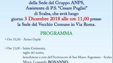 Photo of Inaugurazione sede ANPS a Scalea: ecco tutto il programma