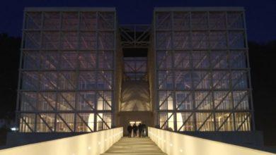 Photo of Cosenza, oggi si inaugura il Planetario (con i big di Forza Italia)