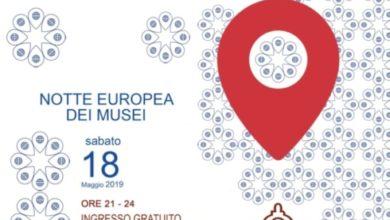 Photo of Cosenza, la Notte dei Musei alla decima edizione
