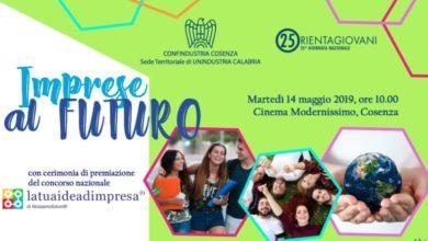 """Photo of Cosenza, il 14 maggio l'Orientagiovani al """"Modernissimo"""""""
