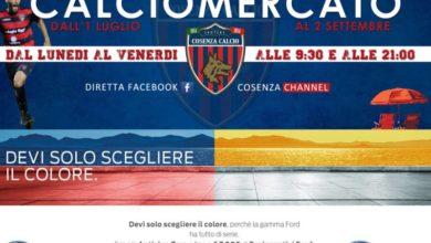 Photo of Parte il calciomercato di Cosenzachannel. Dall'1 luglio al 2 settembre due dirette al giorno