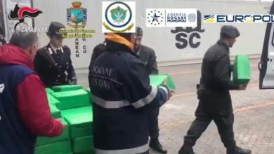 Photo of Oltre una tonnellata di droga in un container di banane: blitz a Gioia Tauro