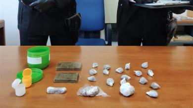 Photo of Girava con la tracolla piena di droga: un arresto a Cassano all'Ionio
