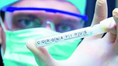 Photo of Coronavirus, 28 pazienti positivi. Si aggiungono Cosenza e Amantea
