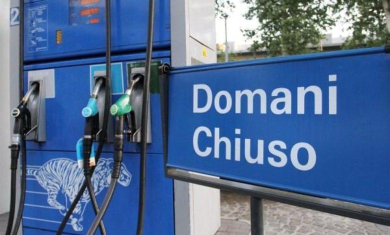 Da domani inizia lo sciopero dei benzinai