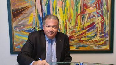 Photo of Ance Calabria, Perciaccante: il ciclo di programmazione 2021-27 decisivo per lo sviluppo della regione