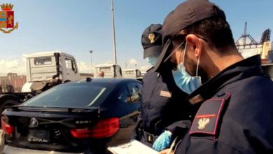 """Photo of Auto di lusso """"clandestine"""" Bloccato traffico di mezzi di lusso in scalo a Gioia Tauro"""