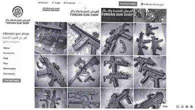 Propaganda terroristica, le intercettazioni: «Da anni ripete Allah Ahkbar...»