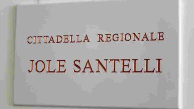 Cittadella regionale della Calabria intitolata a Jole Santelli: le immagini